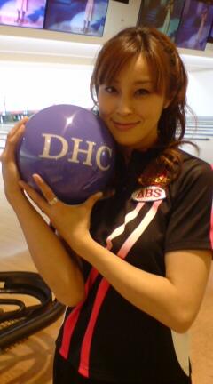 DHCボール♪