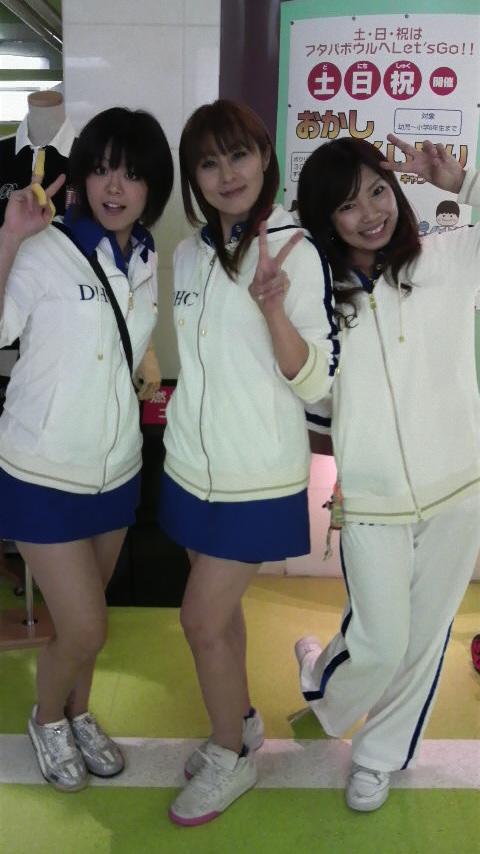 DHC発ボウリング娘☆