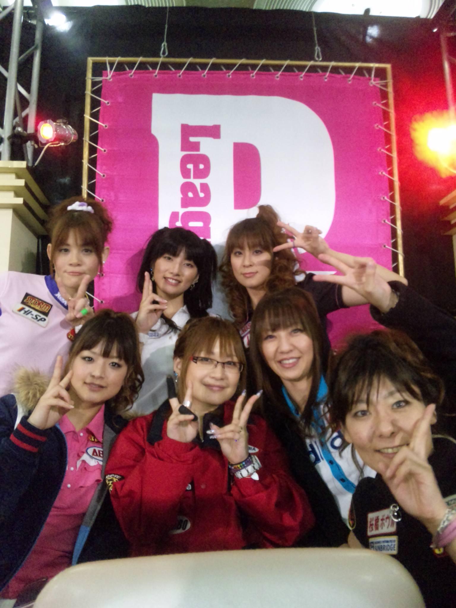 P★リーグ第23<br />  戦