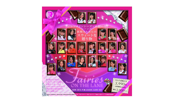 2012card
